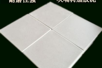 焦作耐酸砖厂