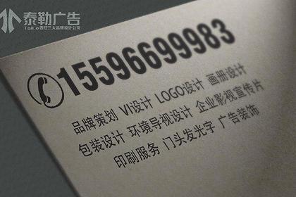 西安企业导视系统设计