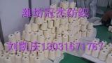 潍坊人棉纱