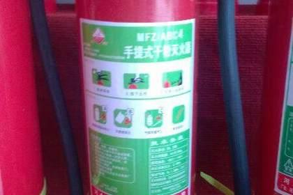 武汉消防器材销售