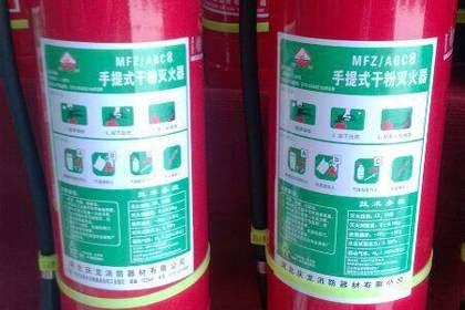 武汉劳保用品销售