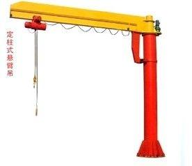 江苏定柱式悬臂吊销售,信誉好,值得信赖