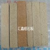 灵寿县钙粉价格