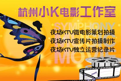 杭州舞台租赁