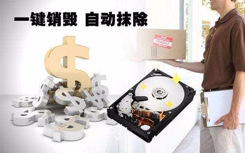 深圳不合格产品销毁