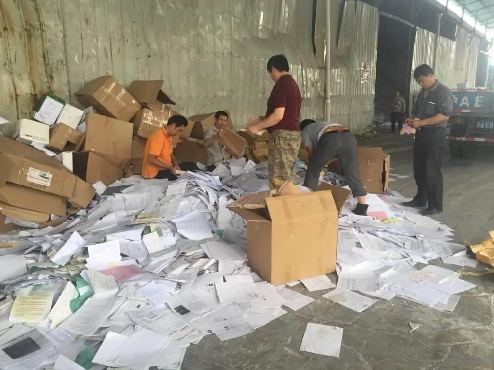 深圳过期饮料食品销毁