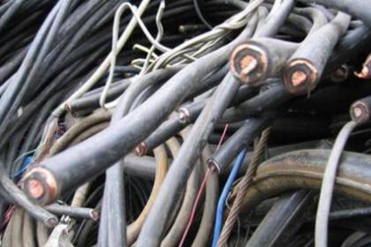 广州电线电缆回收,价高同行,信守承诺