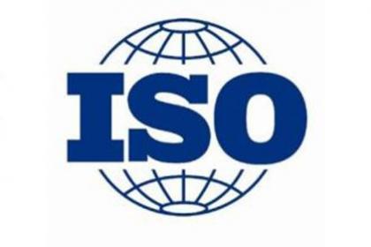 重庆ISO管理体系认证