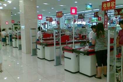 设备款式新颖,性能好,北京超市防盗器材销售