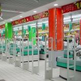 有效的商品防盗系统,北京超市防盗器材供应