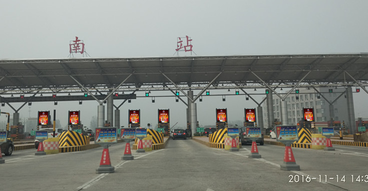 郑州高速收费站安全岛高清led屏及灯箱媒体