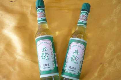 广州外贸牙膏出口厂家