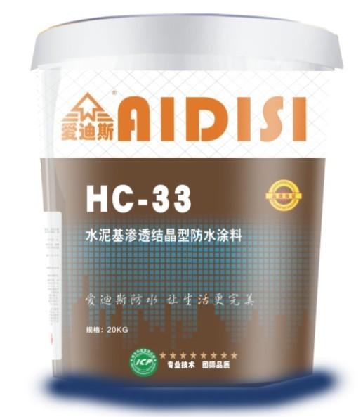 广州防水胶供应