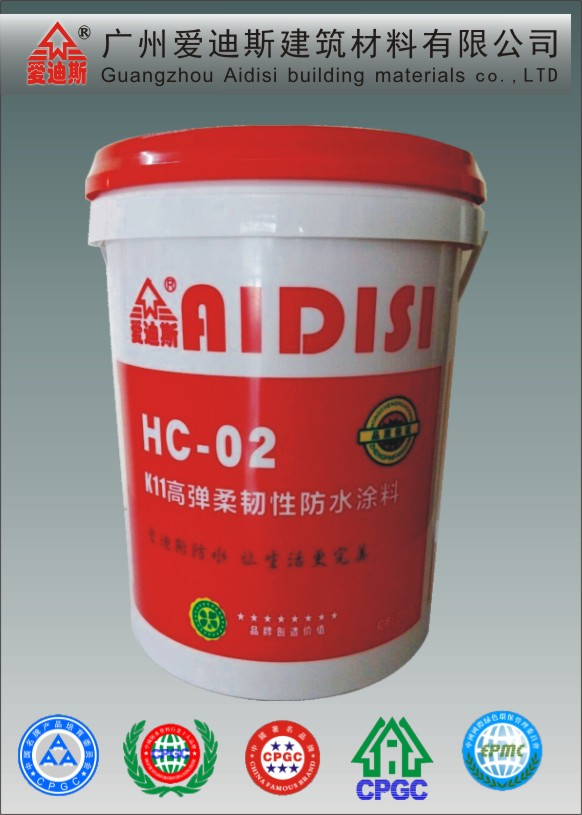 广州防水预料生产