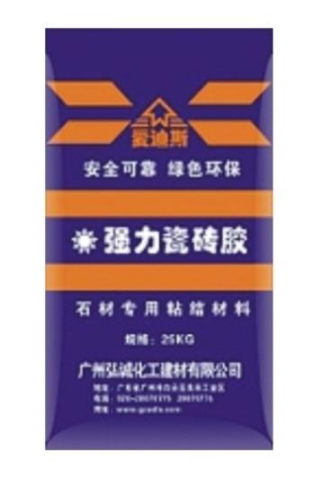 广州防水卷材厂家