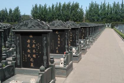 天津陵园电话咨询