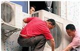新区中央空调清洗保养