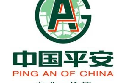 深圳国际国内货运保险