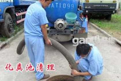 广州厕所疏通