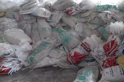 西安塑料编织袋回收