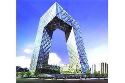 北京预付款保函