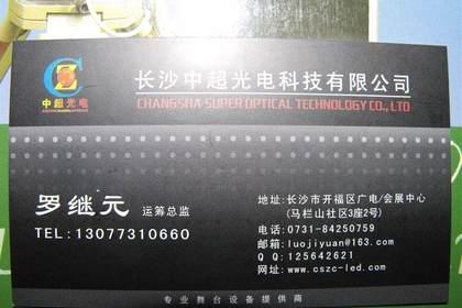 湖南LED显示屏租赁