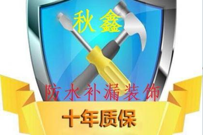 惠州装修工程