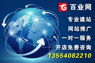 武汉罗盘酒店管理软件销售