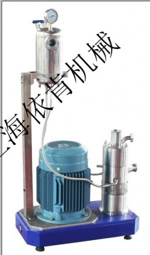 上海乳化机安装选型服务