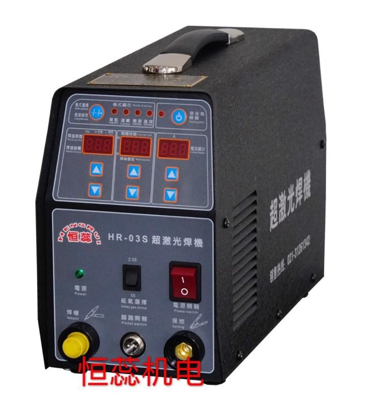 广州铸造件修补冷焊机