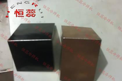 广州不锈钢冷焊机