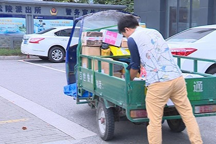 重庆同城速递当日达