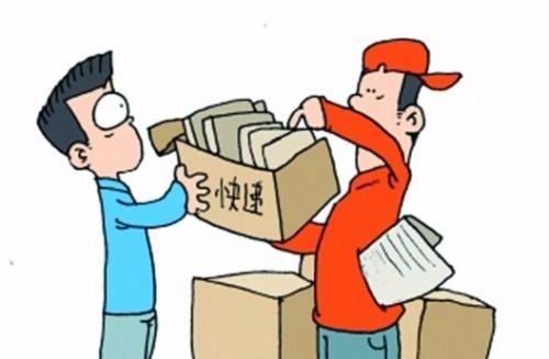 重庆同城跑腿公司