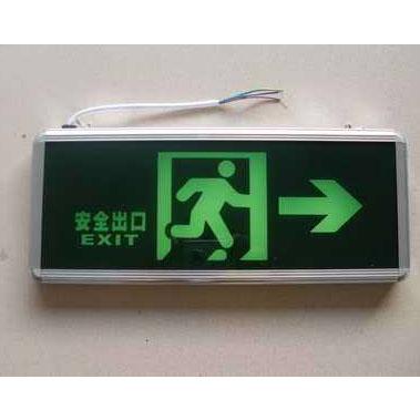 上海疏散指示系统