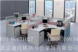 北京班台定做 隔断办公桌定做 屏风工位订做 异形家具定做