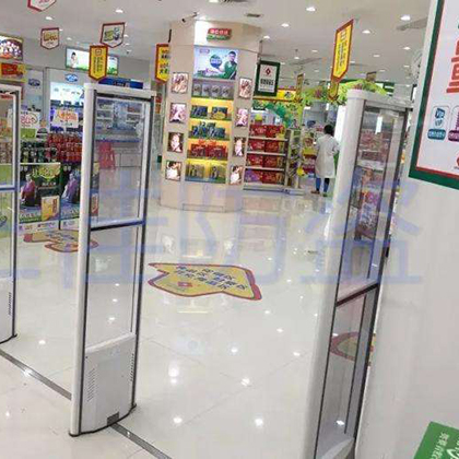 医药店防盗器