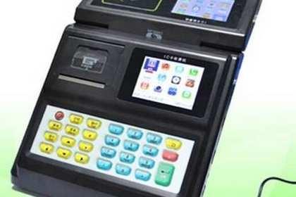 刷卡门禁系统