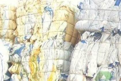 重庆机电设备回收