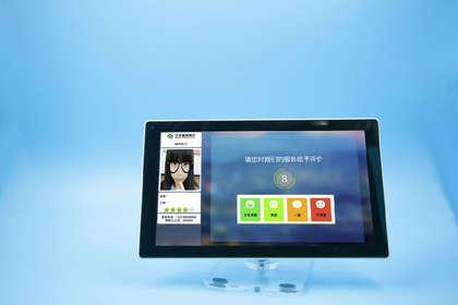 南京生产磁卡读写器