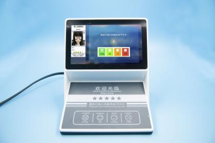 南京密码键盘
