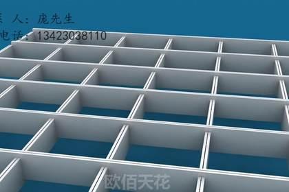 广州铝天花厂家
