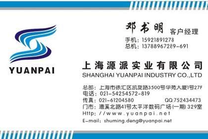 上海办公室综合布线