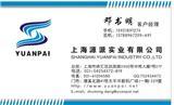 上海系统集成