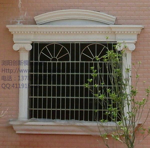 湖南岳阳水泥窗套模具,现浇窗套模具,欧式窗套线条