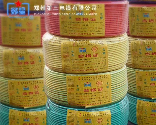 郑州电线电缆