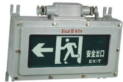 温州防爆非标配电箱