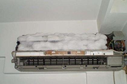 兰州空调维修移机清洗
