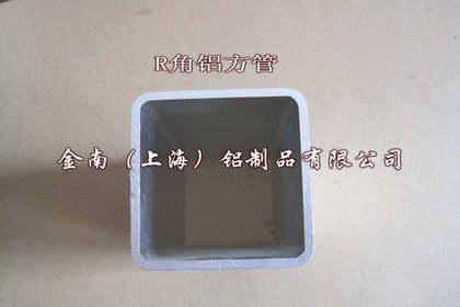 上海铝合金型材