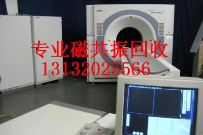 天津磁共振机械回收