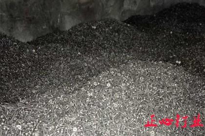 天津干壁钉生产厂家